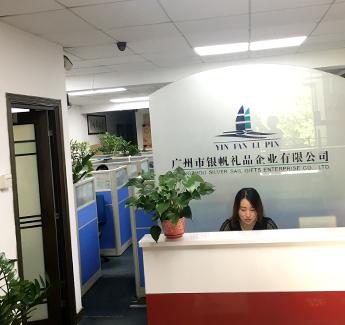 广州银帆礼品公司办公环境——前台