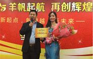 广州银帆礼品公司2014年度销售奖