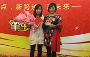 广州银帆礼品公司服务奖