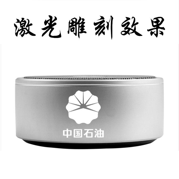 【中国石油】蓝牙音响定制案例