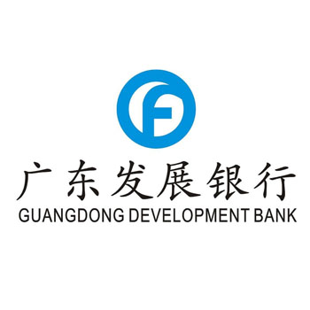 广东发展银行