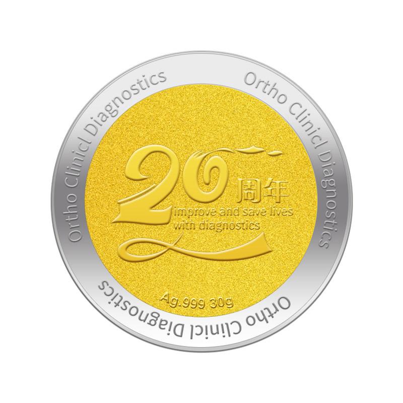 奥多森金镶银纪念章
