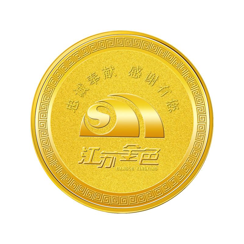 江苏金色纯金纪念章