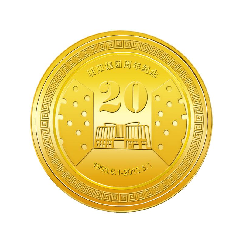 明阳集团20周年纯金纪念章