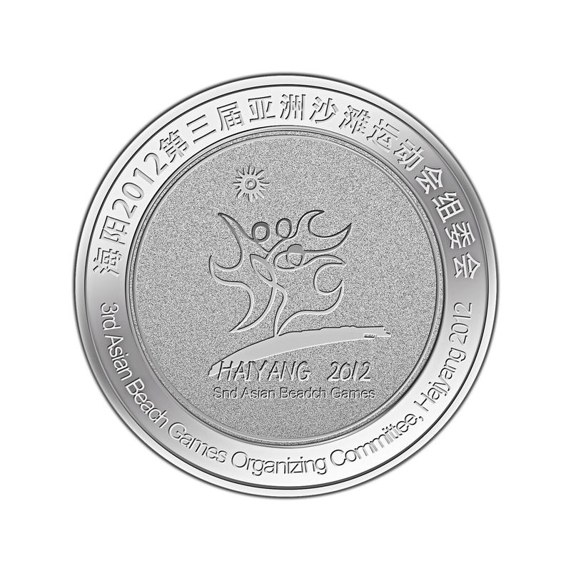 运动会纯银纪念章