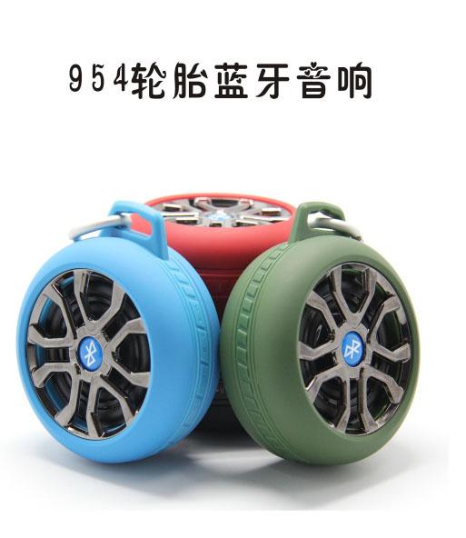 轮胎蓝牙音响